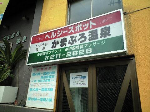 CA391563.jpg